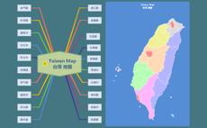 Taiwan Map 台灣地圖